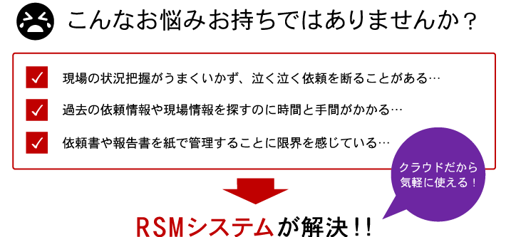 rsm03.png